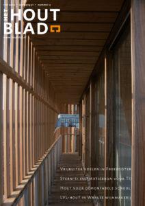 Het Houtblad 3 2019